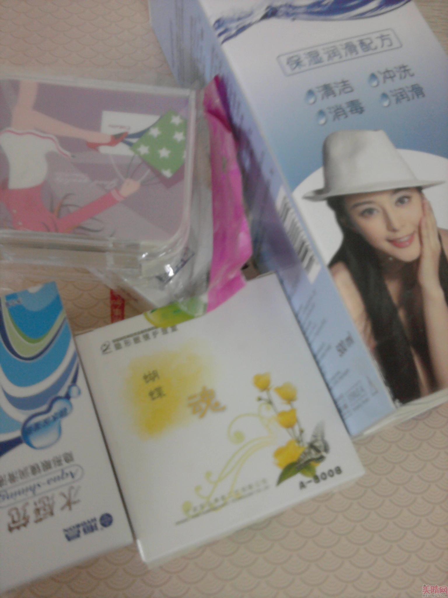 侣盒-蝴蝶魂a8008