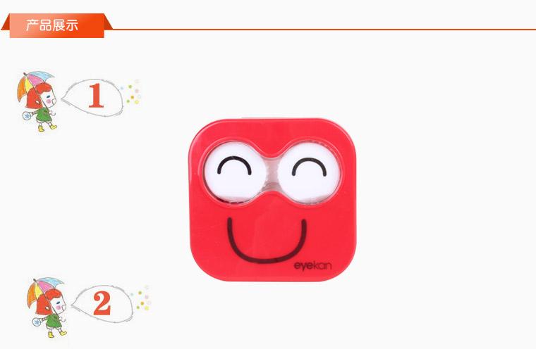 凯达隐形眼镜伴侣盒8056-红