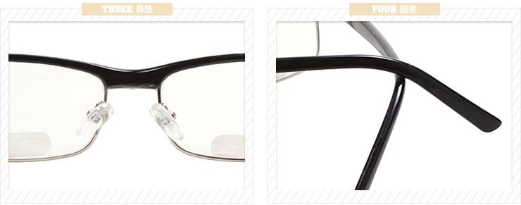 艾博士银色全框合金老花镜1205