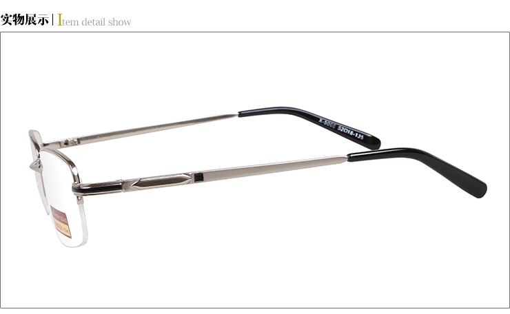 华伦金盾白色半框合金老花镜X5066-135
