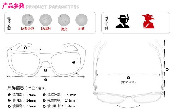 巴黎风情枪色通用全框合金时尚金属框架3009-C2