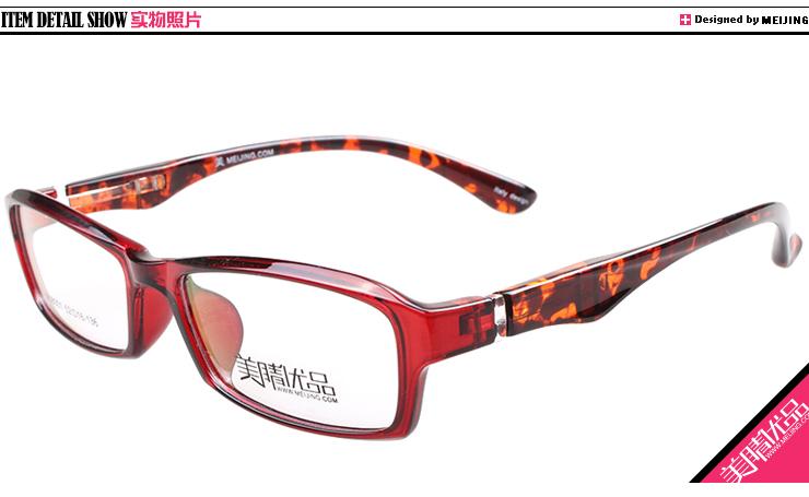 美睛优品酒红色女款全框板材时尚镜框MJ8001/C90