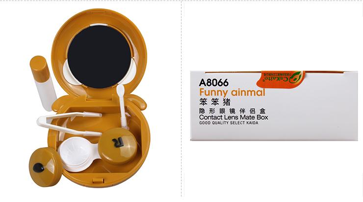 凯达隐形眼镜伴侣盒8066-橙色