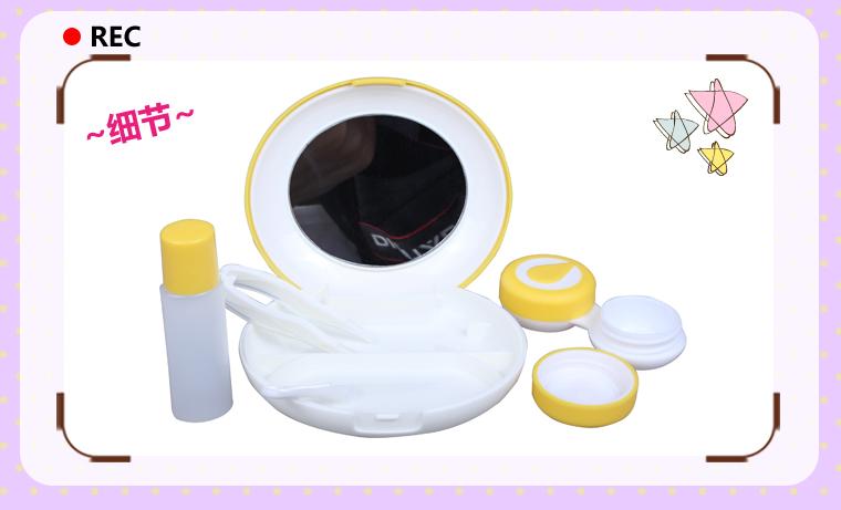 凱達隱形眼鏡伴侶盒小精靈8096