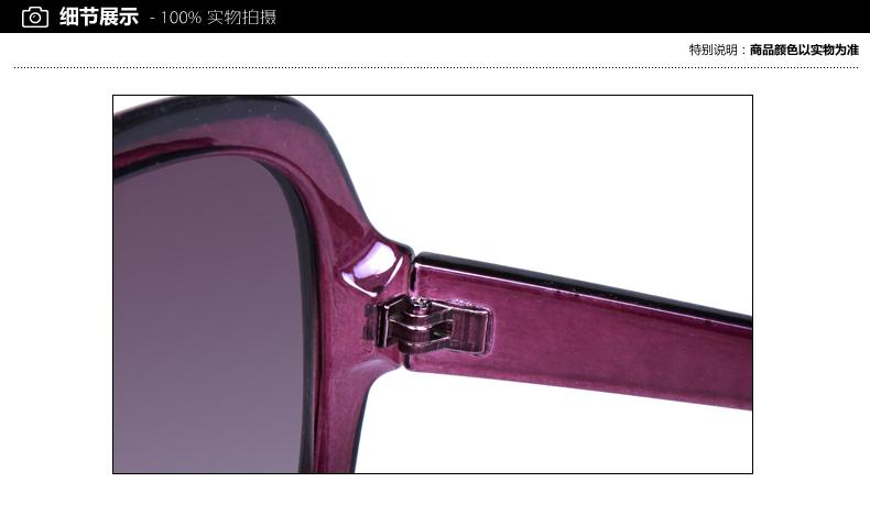 梦雅特紫色女款全框时尚板材太阳镜1329