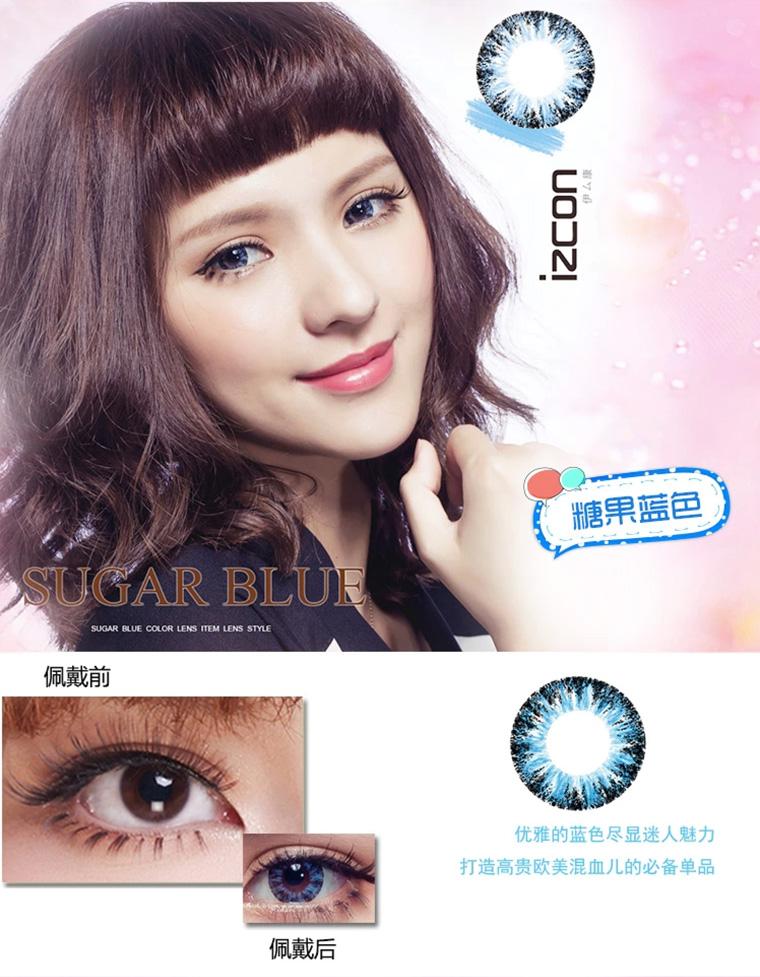 http://www.meijing.com/yxgoods-1896.html