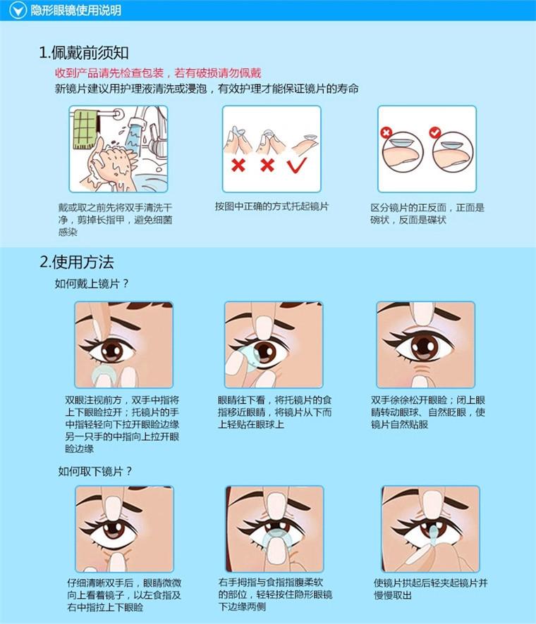 Q-MIX混血精灵系列美瞳彩色隐形眼镜-年抛