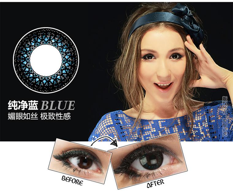 Q-MIX 丝媚系列美瞳彩色隐形眼镜-年抛-蓝色