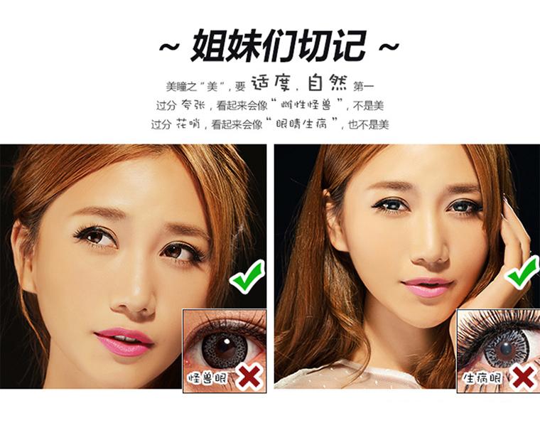 Q-MIX 美目の秘密系列美瞳彩色隐形眼镜-年抛-灰色