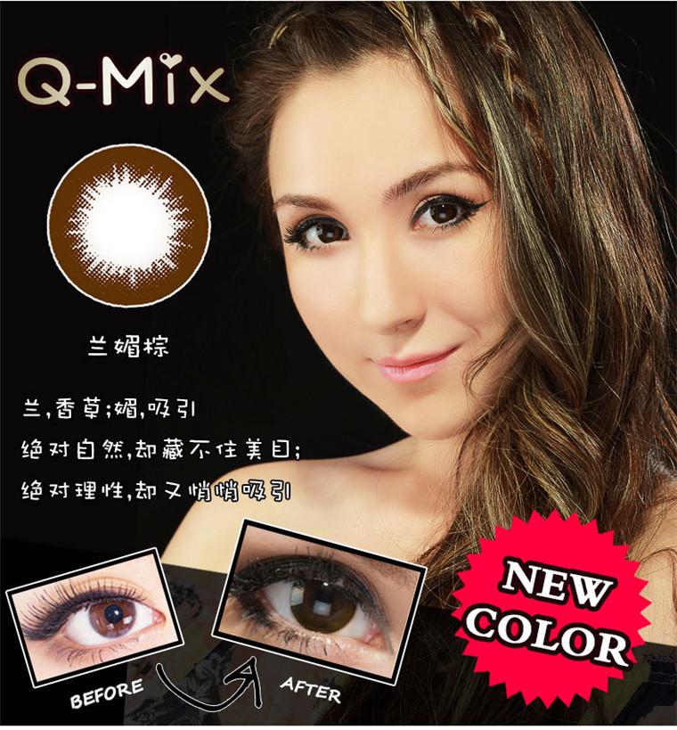 Q-MIX 兰媚系列美瞳彩色隐形眼镜-年抛-灰色