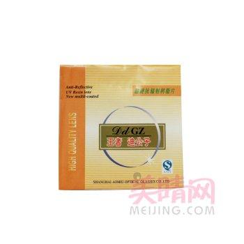 王者迪公子1.56非球面超硬抗辐射树脂片