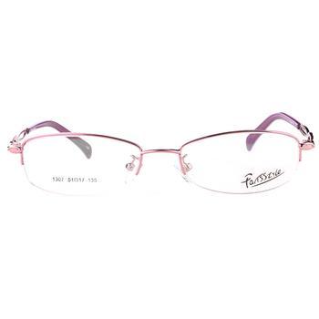 巴黎风情紫色女款半框合金时尚金属框架1307-C06