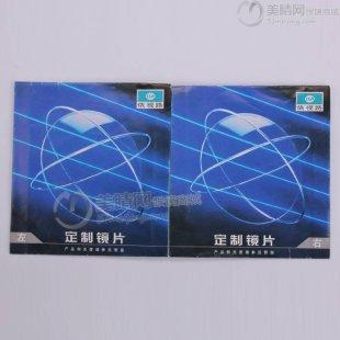 依视路非球面宇宙(R)钻晶智洁树脂片